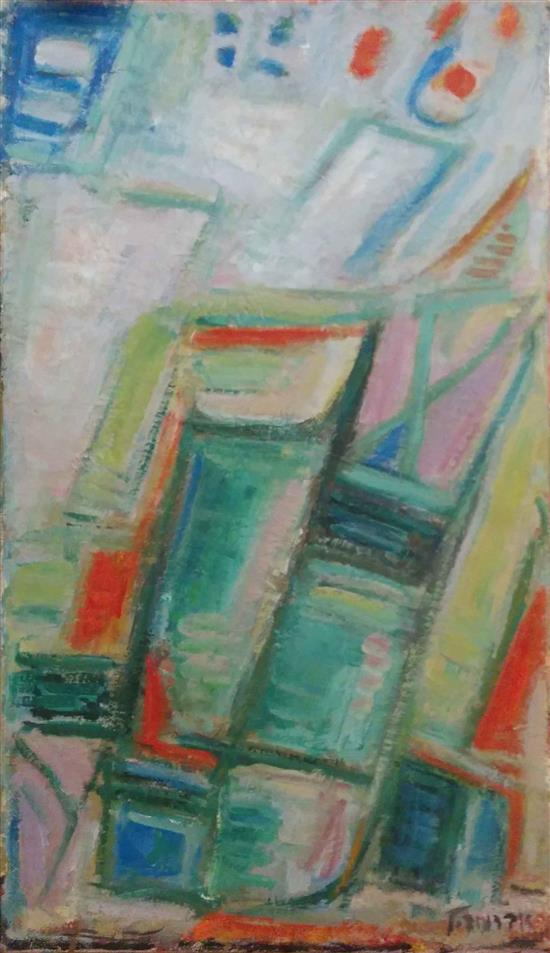 Pinchas Abramovich 1909-1986 (Israeli) Abstract, 1968 oil on canvas