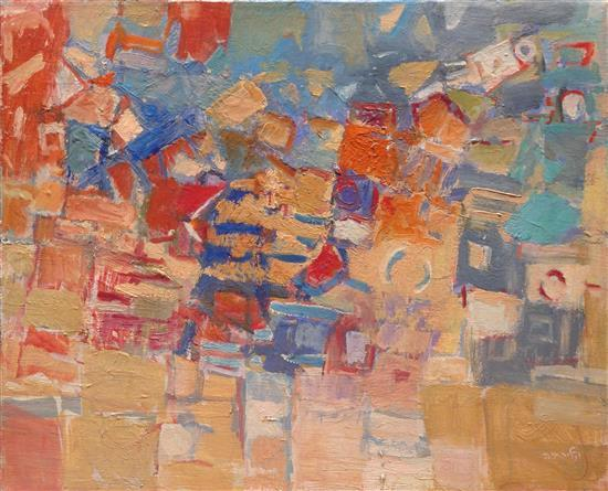 Claire Yaniv b.1921 (Israeli) New Horizons style composition oil on canvas