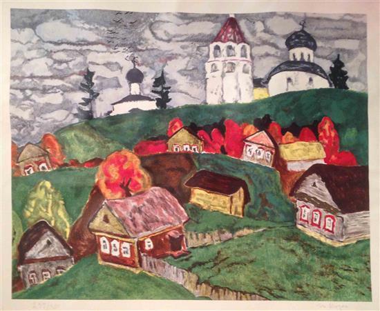 M. Kogan Village color lithograph