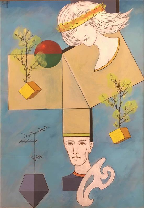 Dan Kedar 1929-2008 (Israeli) Adam and Chava gouache on paper