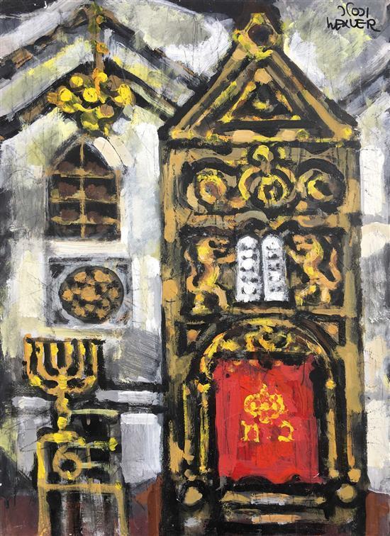 Yaacov Wexler 1912-1995 (Israeli) Ha'Ari Synagogue, Safed oil on paper mounted on canvas