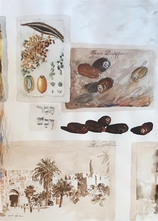 Arie Azene b.1934 (Israeli) Jerusalem, 'Tamar ve Dvash'. From the series of Shivaat Haminim (the Seven Species of Israel) watercolor...