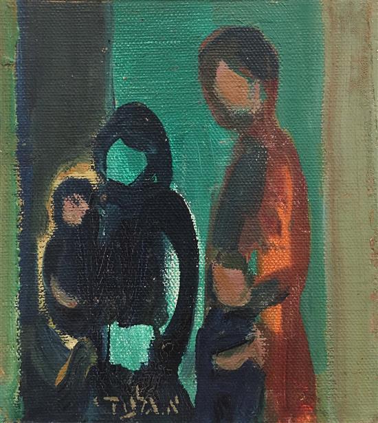Aharon Giladi 1907-1993 (Israeli) Family oil on masonite