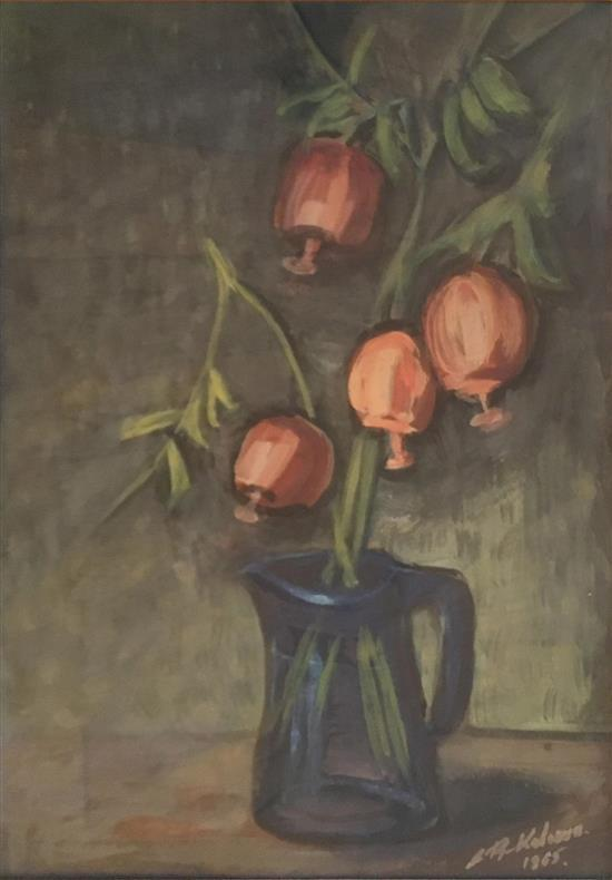 Unknown artist Vase of flowers, 1965 gouache on paper