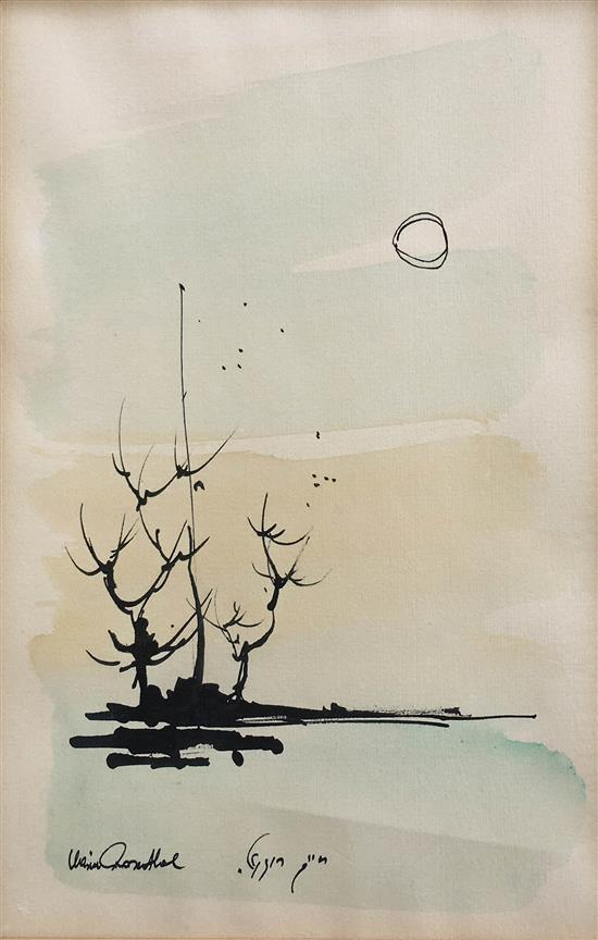 Chaim Rosenthal b.1938 (Israeli) Landscape lithograph