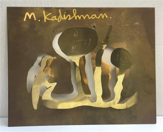 Menashe Kadishman 1932-2015 (Israeli) Mourning brass cut out