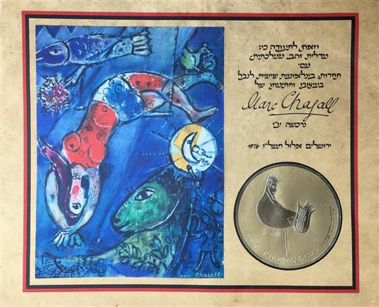 (After) Marc Chagall 1887-1985 (Russian, French) Certificate for Chagall's gold medal for the 6th Harp International Competition. pr...