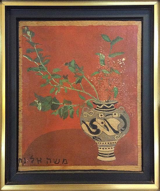 Moahe Elnatan 1969 - 1904 Chinese vase oil on panel