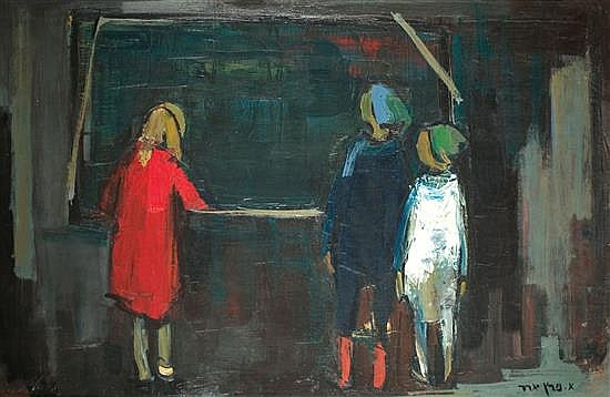 Esther Peretz Arad 1921-2005 (Israeli) Three figures oil on canvas
