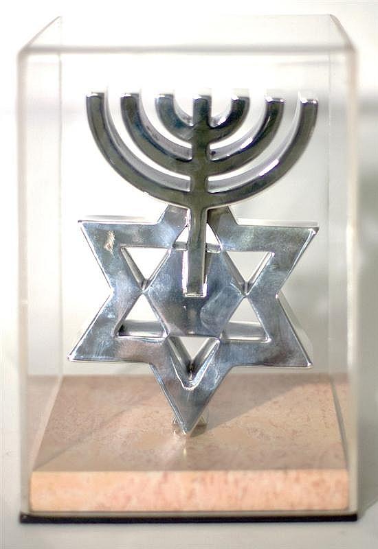 David Soussana b. 1944 (Israeli) Menorah aluminium