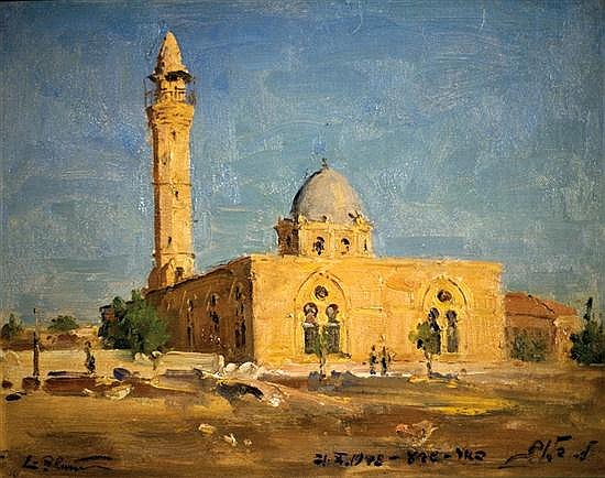 Ludwig Blum 1891-1975 (Israeli) Beer Sheva, 1948 oil on canvas
