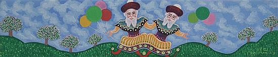 Baruch Nachshon b.1939 (Israeli) Rabbis with balloons, 1989-90 acrylic on canvas