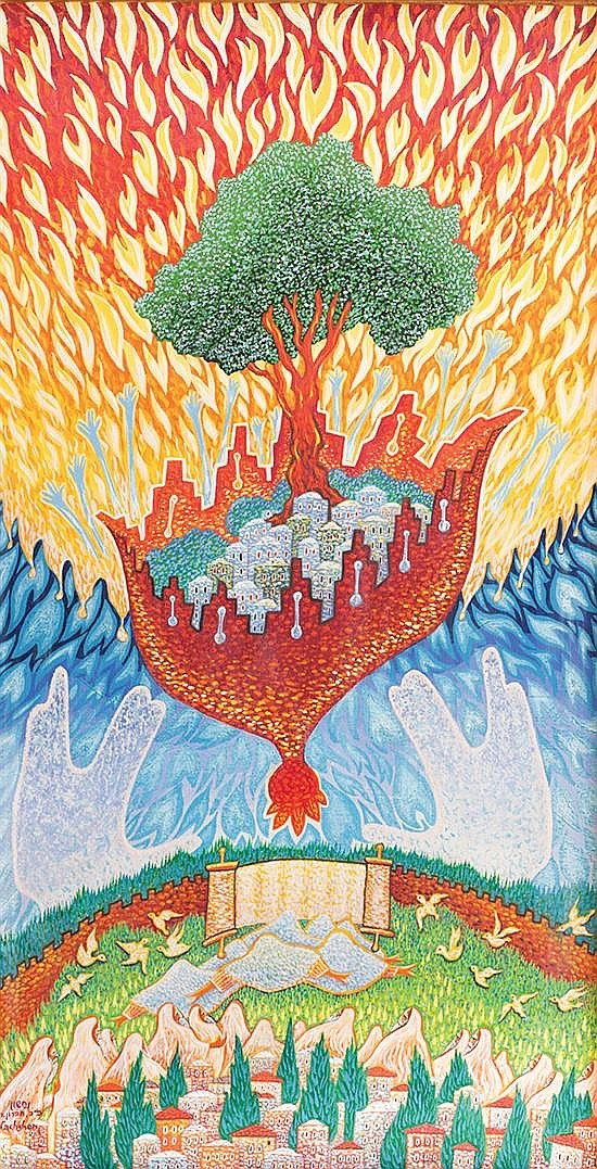 Baruch Nachshon b.1939 (Israeli) Birkat Cohanim, 1975-76 oil on canvas