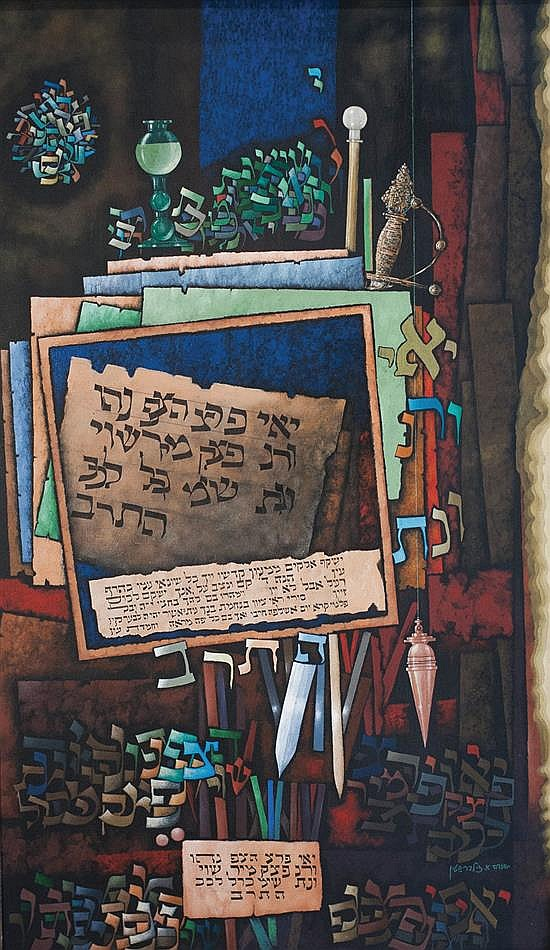 Yehuda A. Zilberstein b.1937 (Israeli) Letters oil on canvas