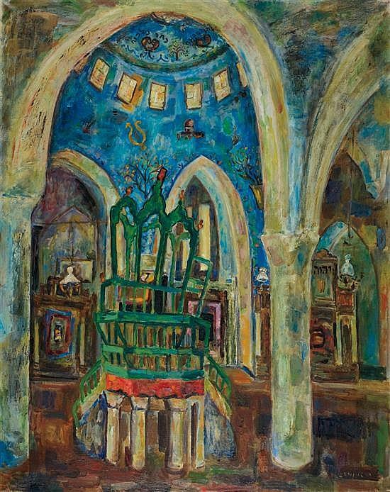 Haim Gliksberg 1904-1970 (Israeli) Ha'ari Synagogue oil on canvas