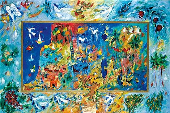 Ben Avram b. 1937 (Israeli) Eretz Israel and the twelve tribes oil on canvas