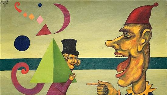 Dan Kedar 1929-2008 (Israeli) Comics scene oil on canvas
