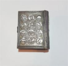 The Holy Bible with handsome silver binding, published by Sinai publisher, Tel Aviv. The volume made of silver with filigree work....