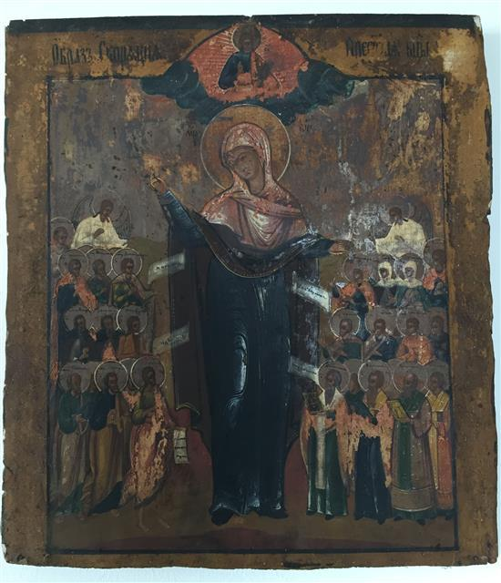 Theotokos - joy of all who sorrow, 19th century, Russian school. Condition: Poor. Wear to painting surface resulting in loss of pa...