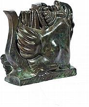 Daniel Kafri b. 1945 (Israeli) King David, c. 1980 bronze