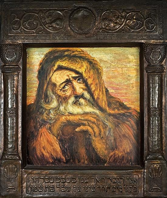 Boris Schatz 1867-1932 (Russian, Israeli) Jeremiah (in original embossed Bezalel copper frame) oil on board