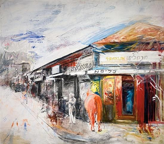 Ivan Schwebel 1932-2011 (Israeli) Zion Square, Jerusalem oil on canvas