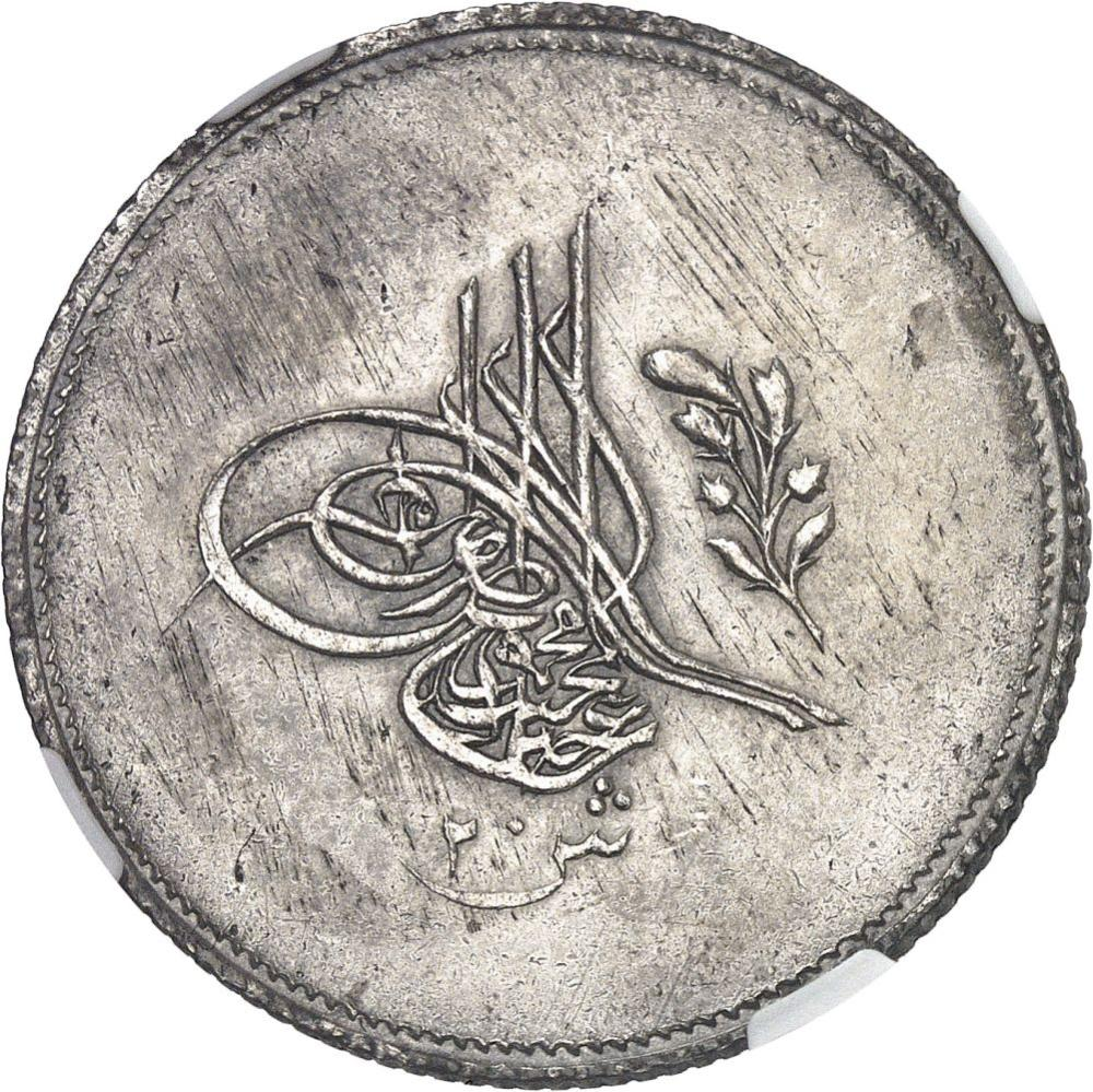 ÉGYPTE Abdülmecid Ier ou Abdul Mejid (1839-1861). 20 qirsh AH 1255-2 (1840)