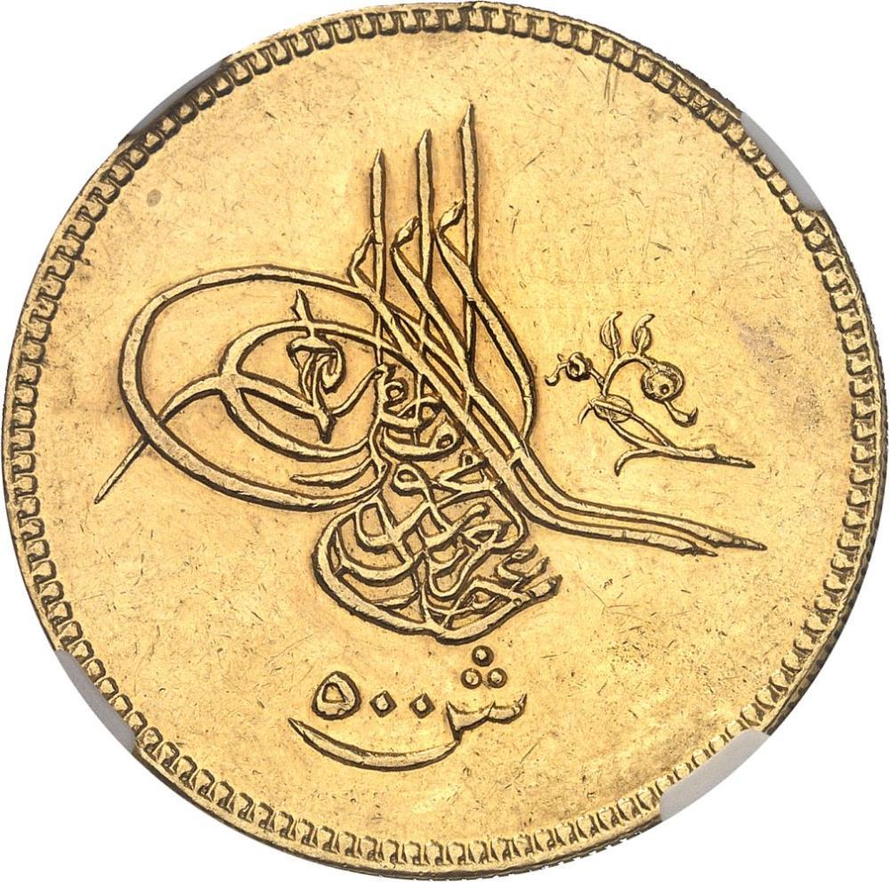 ÉGYPTE Abdülaziz (1861-1876). 500 Kurush (500 Qirsh ou 5 livres) AH 1277/8