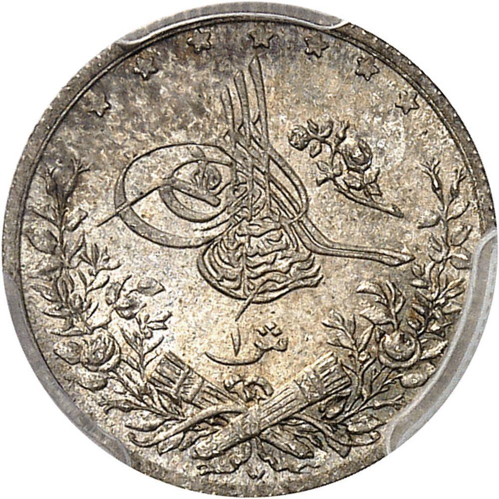 ÉGYPTE Abdülhamid II (1876-1909). Qirsh AH 1293/27 (1901), W, Berlin. PCGS