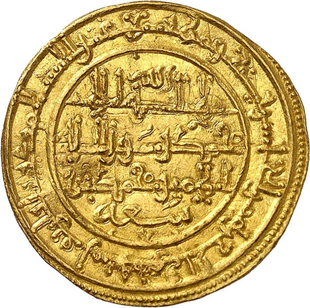 ESPAGNE Valence et Murcie (royaume de), Muhammad ibn Mardanis (le Roi Loup)