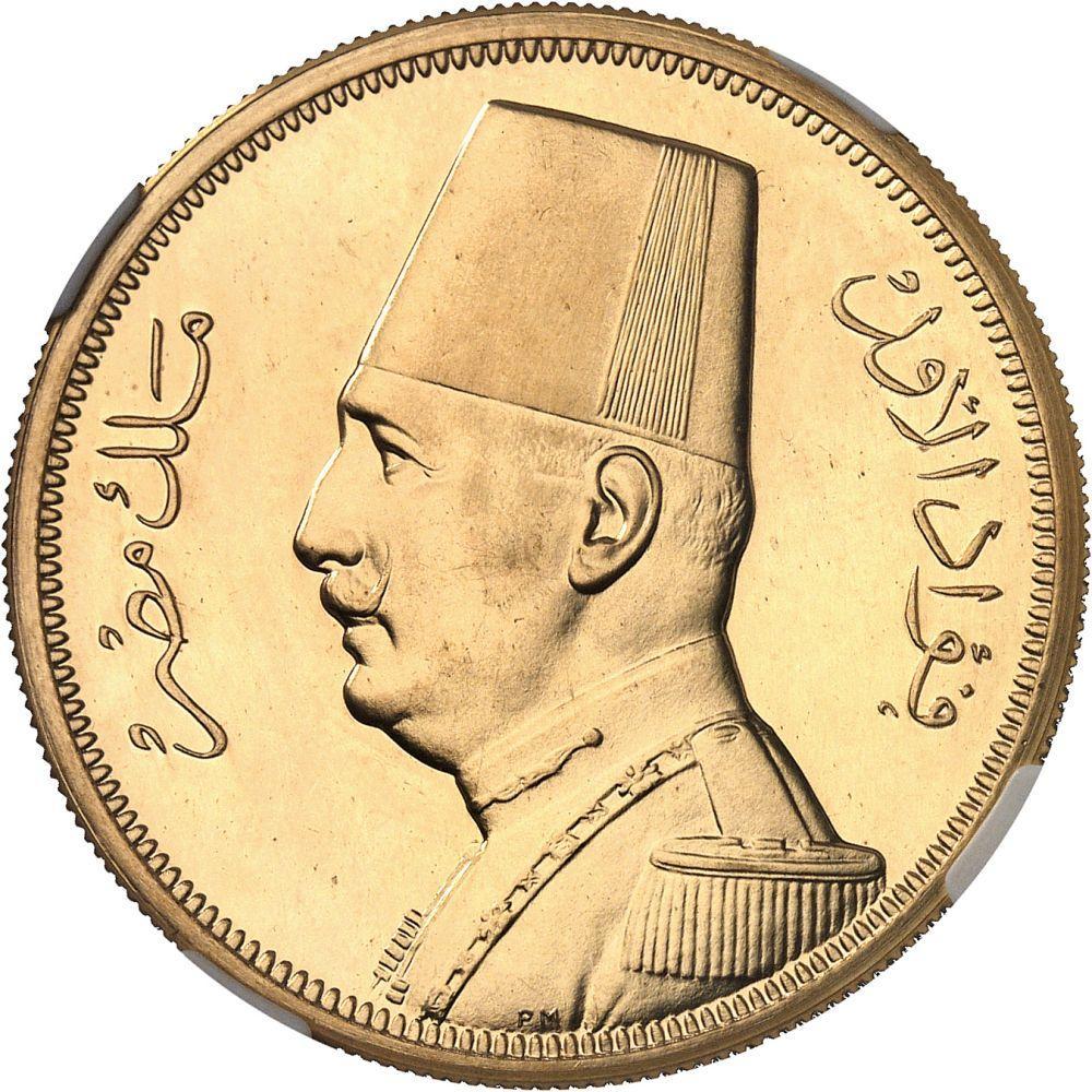 ÉGYPTE Fouad Ier (1917-1936). 500 piastres, Flan bruni (PROOF) AH 1351 (193