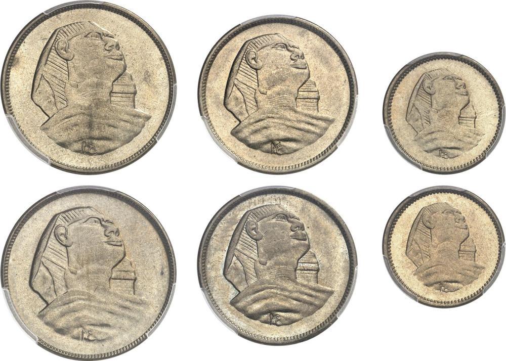 ÉGYPTE République d'Égypte (1953-1958). Coffret de 10, 5 et 1 millième (mil