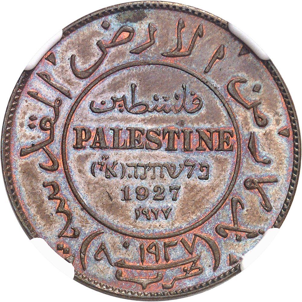 PALESTINE Palestine sous administration britannique (1922-1948). Jeton moné