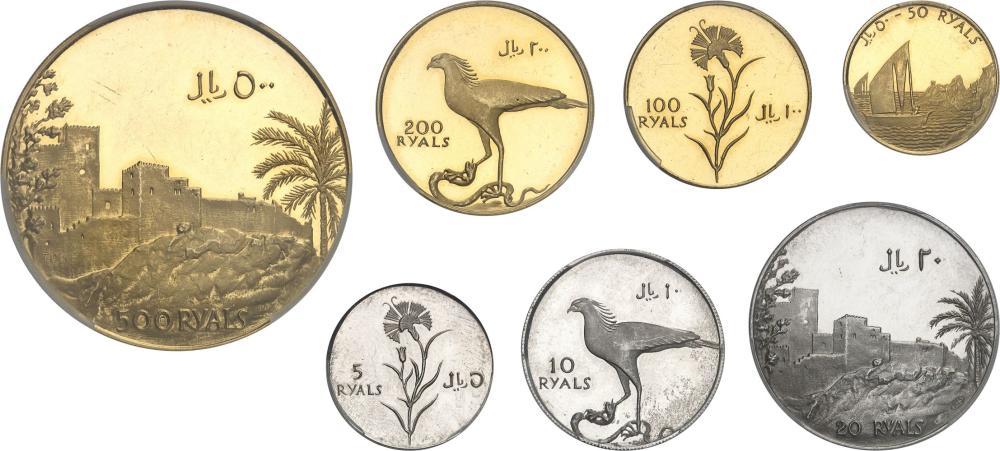 OMAN Sultanat d'Oman (depuis 1971). Série de 7 monnaies, 500, 200, 100 et 5