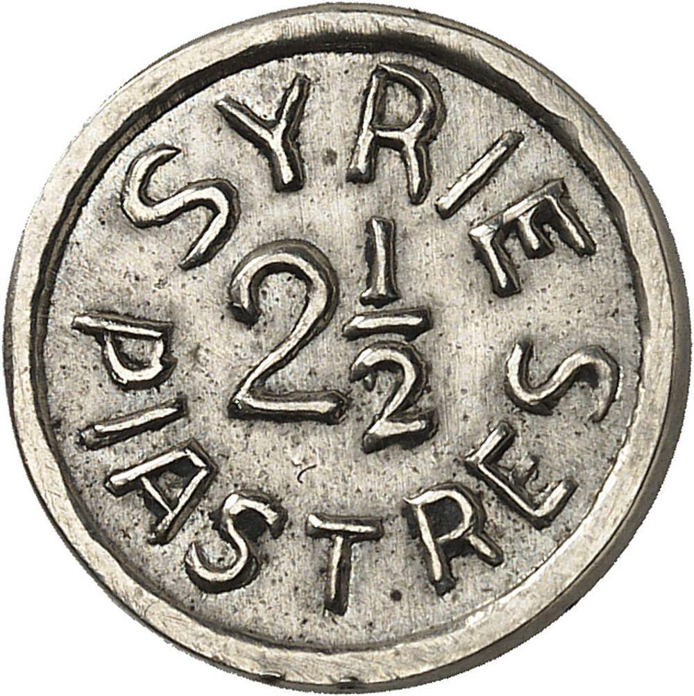 SYRIE Syrie indépendante (1941-1958). 2 1/2 piastres, frappe d'essai ? en a