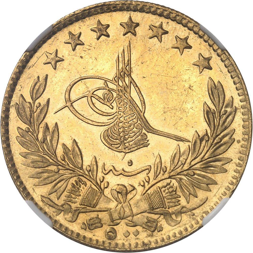 TURQUIE Mehmed VI (1918-1922). 500 kurush AH 1336/5 (1922), Constantinople.