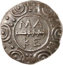 GRÈCE ANTIQUE Royaume de Macédoine, Philippe V (187-168 av. J.C). Tétrobole 184-179 av. J.C, Pella ou Amphipolis.