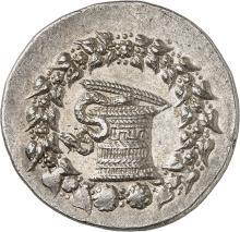 GRÈCE ANTIQUE Mysie, Pergame (133-67 av. J.C). Cistophore.
