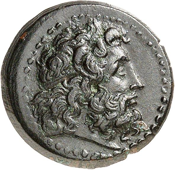 GRÈCE ANTIQUE Royaume d'Egypte, Ptolémée V (204-180 av. J.C). Bronze, Salamis (Chypre).