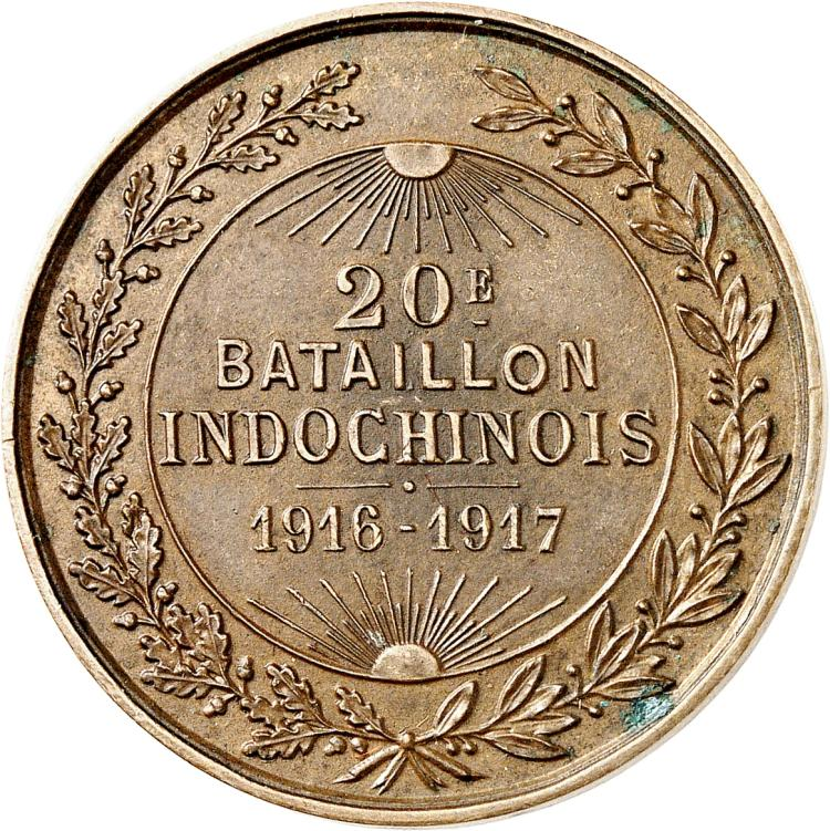 CAMBODGE Sisowath Ier (1904-1927). Médaille en bronze, 20ème bataillon indochinois de 1916-1917.