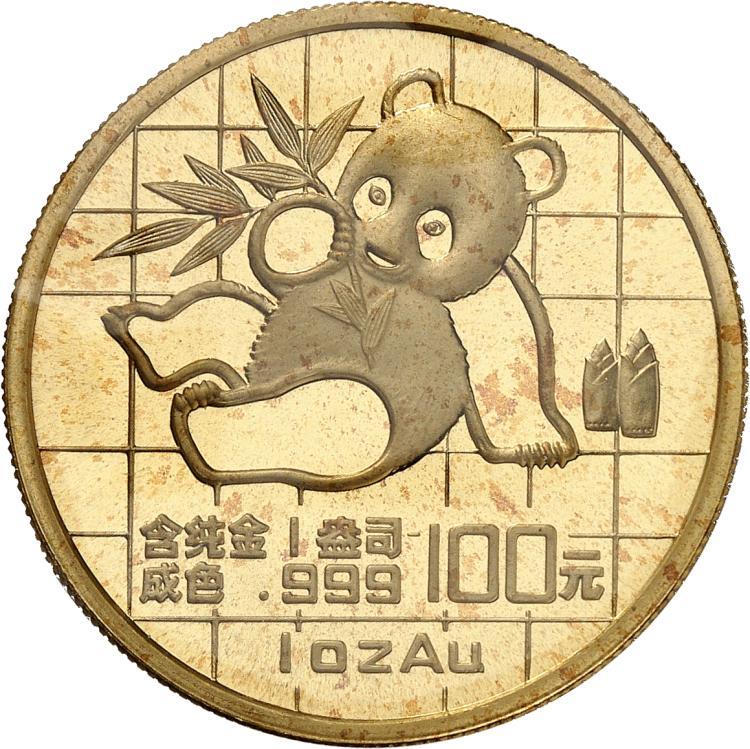 CHINE République populaire (1949 - à nos jours). 100 Yuan 1989.