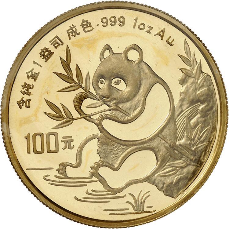 CHINE République populaire (1949 - à nos jours). 100 Yuan 1991.