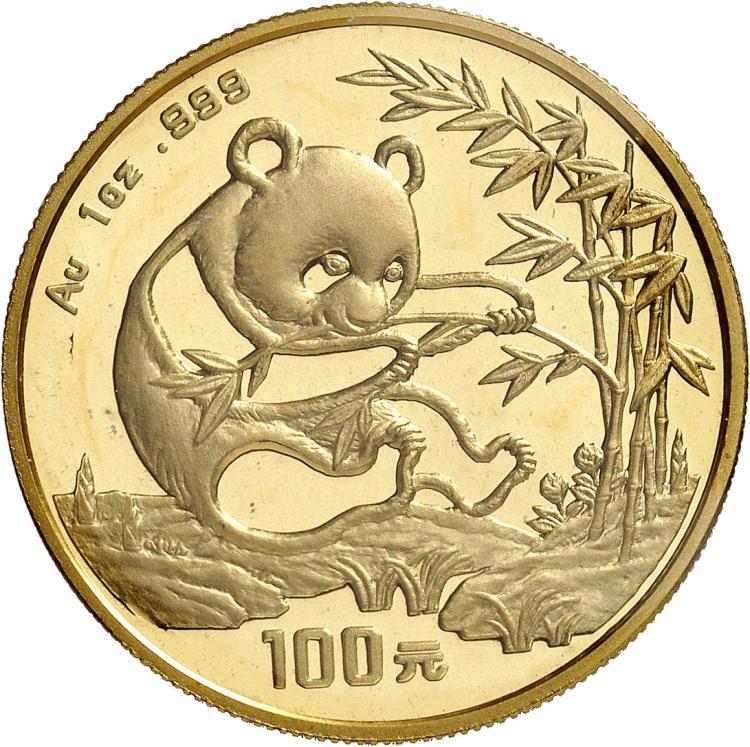 CHINE République populaire (1949 - à nos jours). 100 Yuan 1994.