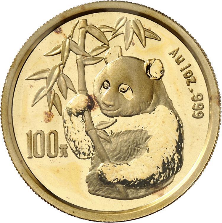 CHINE République populaire (1949 - à nos jours). 100 Yuan 1995.