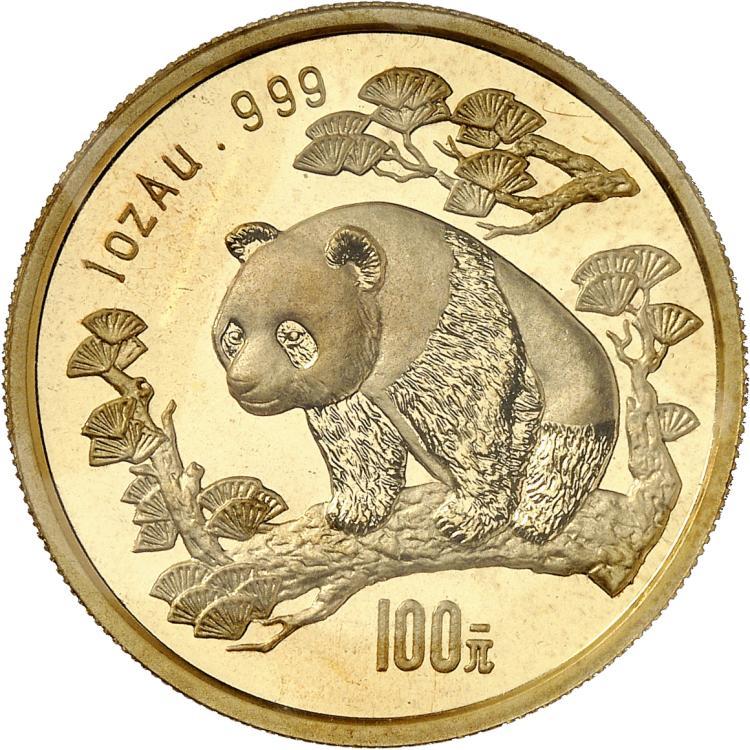 CHINE République populaire (1949 - à nos jours). 100 Yuan 1997.