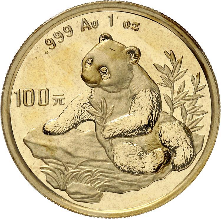 CHINE République populaire (1949 - à nos jours). 100 Yuan 1998, date étroite.