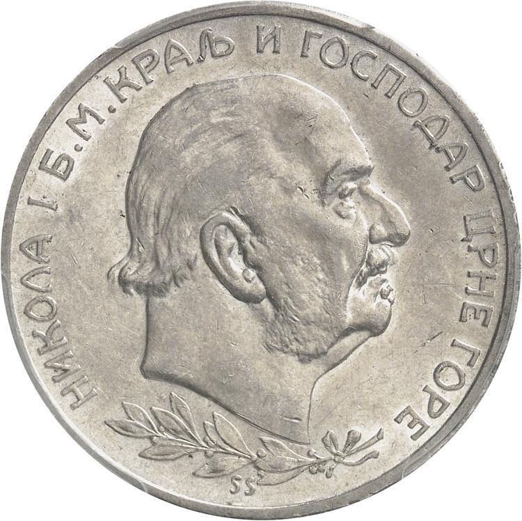 MONTÉNÉGRO Nicolas Ier (1910-1918). 5 perpera 1914, Vienne.