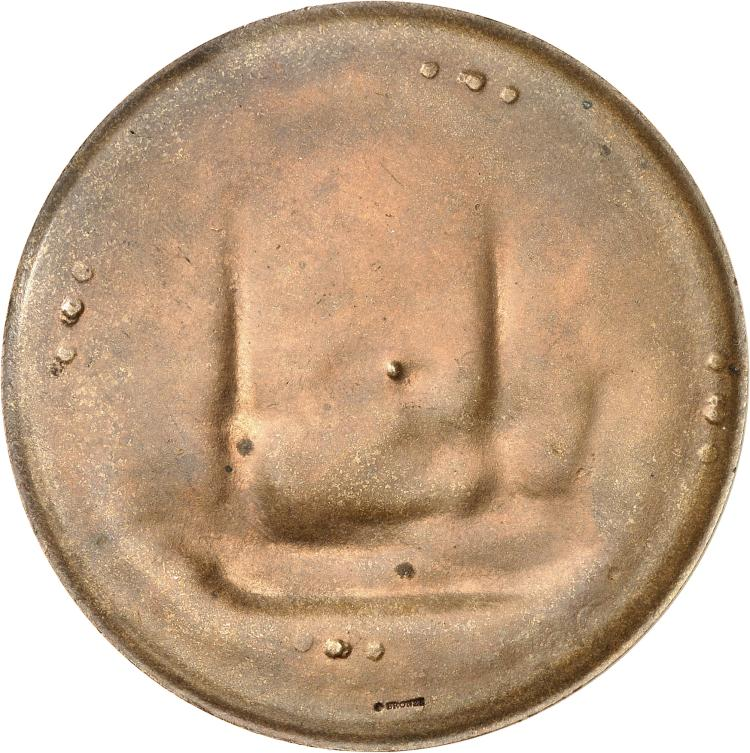 ÉGYPTE Mohamed Saïd (1854-1863). Épreuve uniface du revers de la médaille en cuivre frappée en 1854, en hommage de la colonie européenne à Son Altesse Mohammed Saïd, poinçon abeille (à partir de 1860), par Stern.