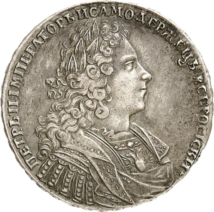 RUSSIE Pierre II (1727-1730). Rouble 1728, Moscou.