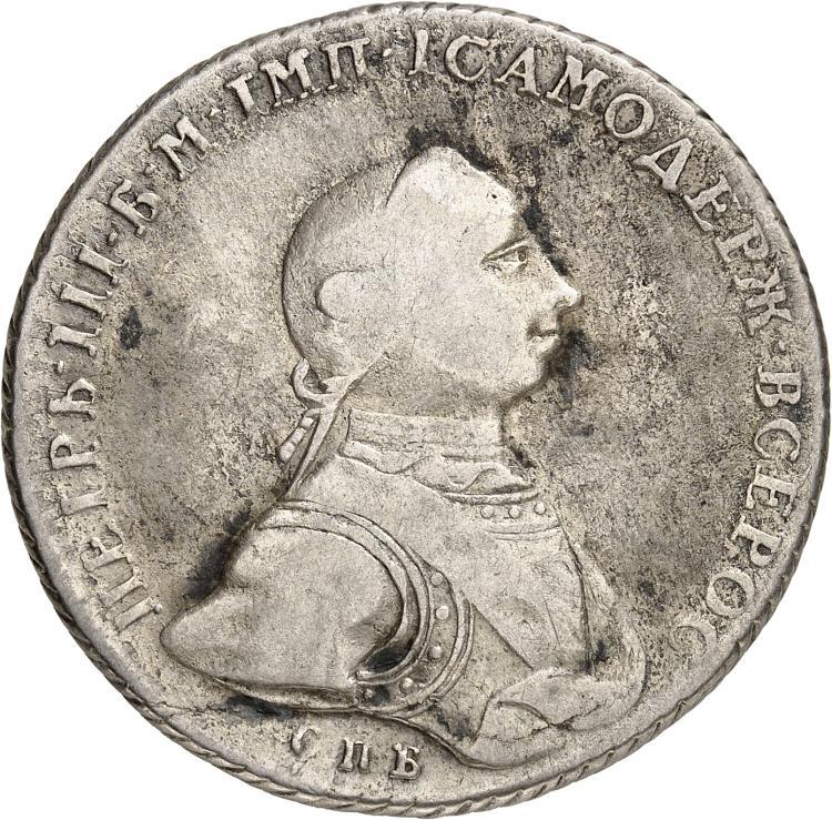 RUSSIE Pierre III (5 janvier–9 juillet 1762). Rouble 1762, Saint-Petersbourg.